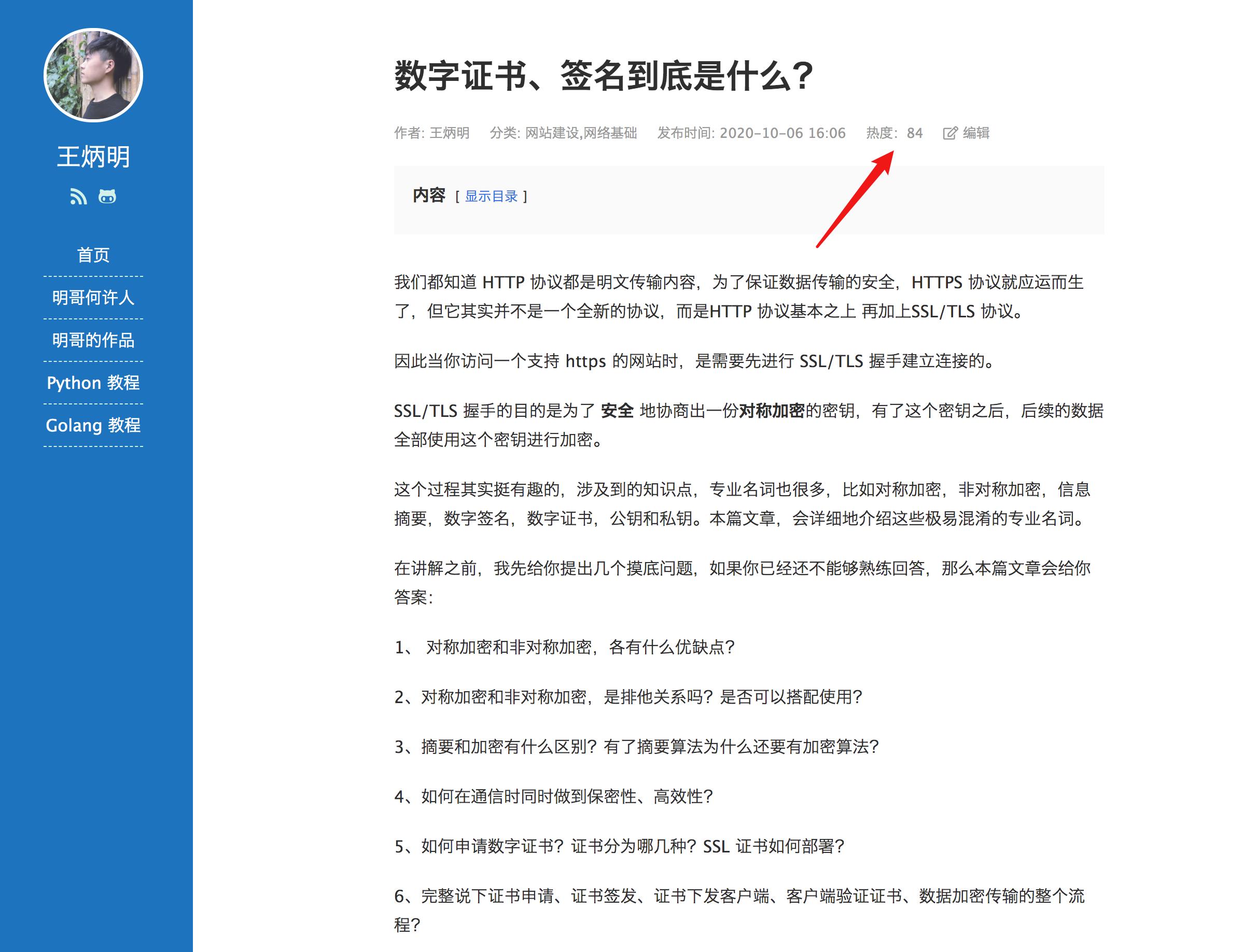 超详细图解 WordPress 搭建个人网站插图(28)