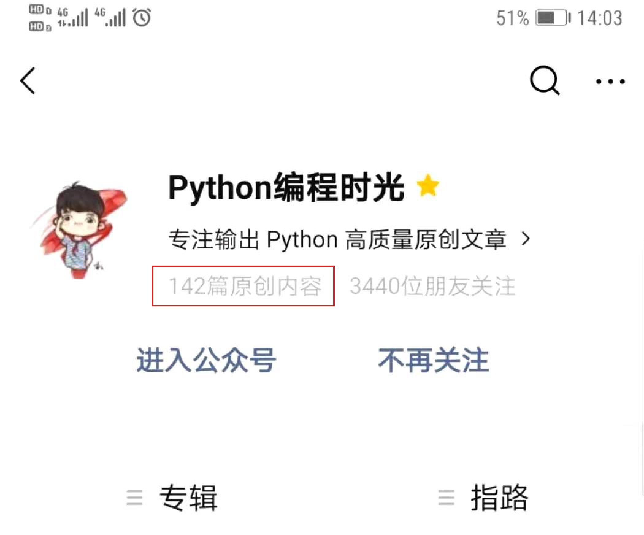 零基础转 Python ,这篇经验帖请一定要读完~插图