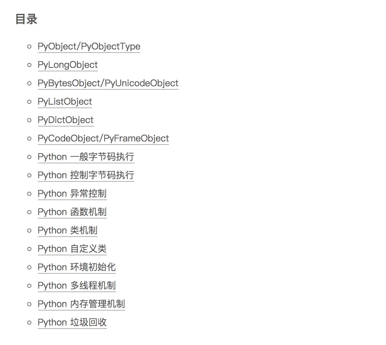 零基础转 Python ,这篇经验帖请一定要读完~插图(19)