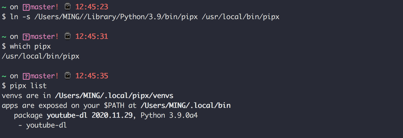 超全整理!pipx 安装程序的使用指南插图(1)