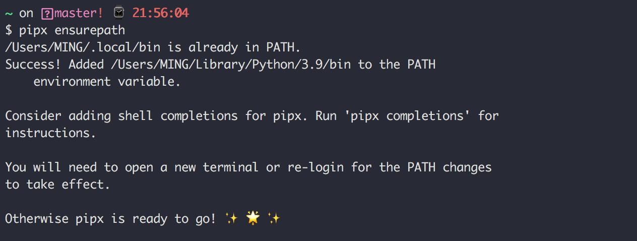 超全整理!pipx 安装程序的使用指南插图(7)