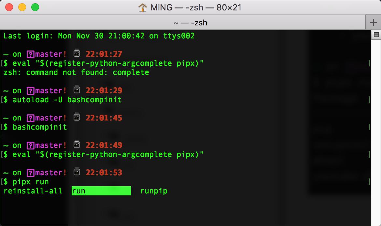 超全整理!pipx 安装程序的使用指南插图(6)