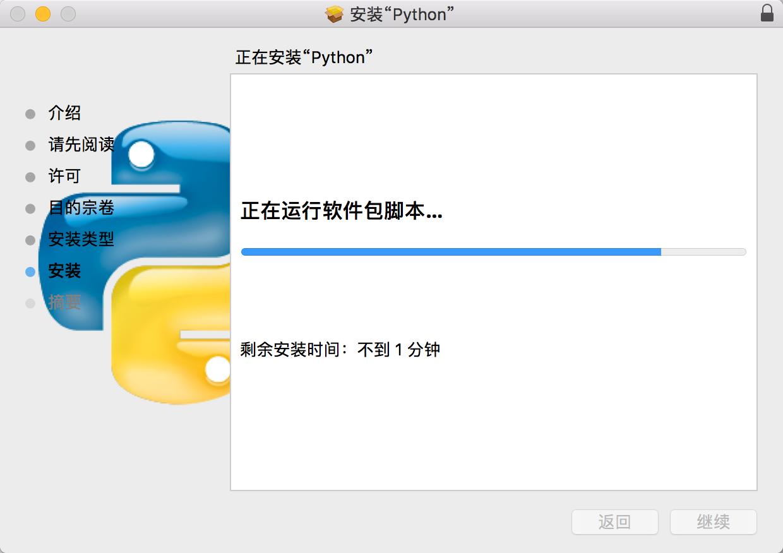 零基础学 Python(01):快速安装 Python 解释器插图(13)