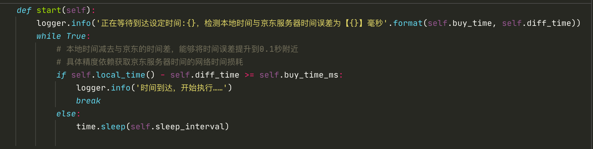 大佬开源 Python 版本「抢茅台脚本」,火了插图(4)