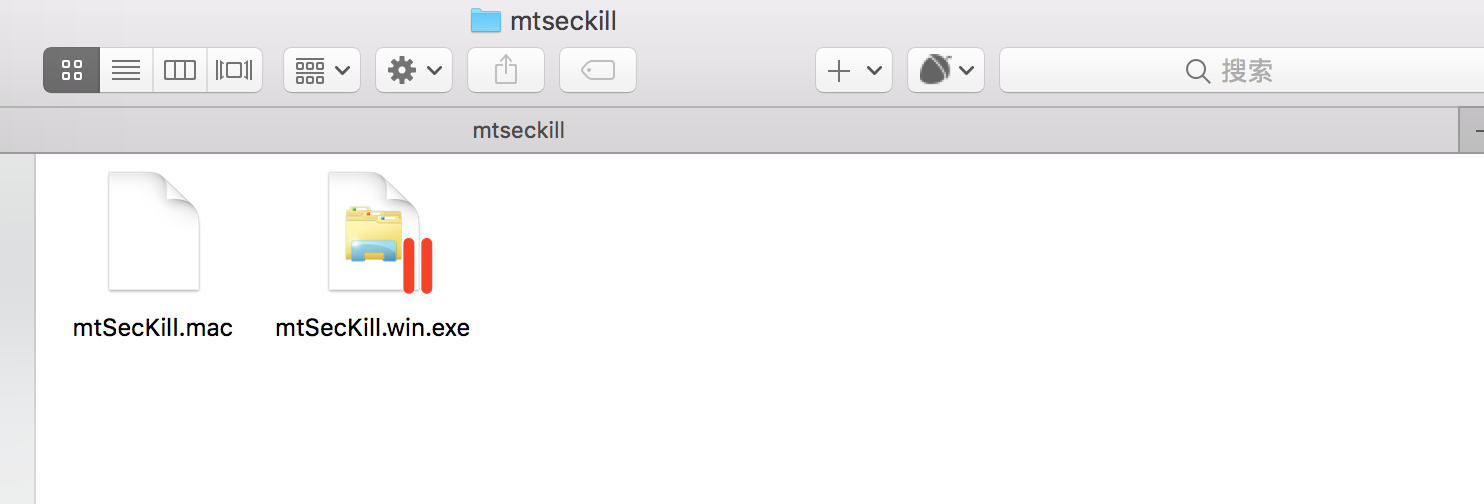 吊打jd_seckill,Go语言版免配置抢茅台程序,实力接盘~插图(6)