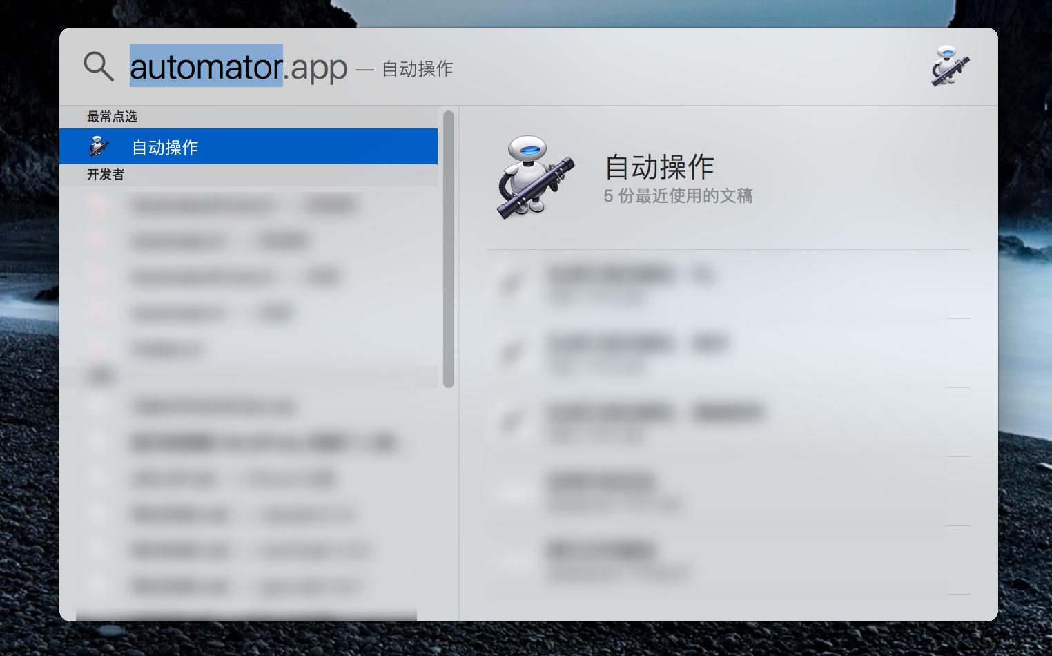 在Mac上使用 Automator 和 Python 定制服务插图(1)