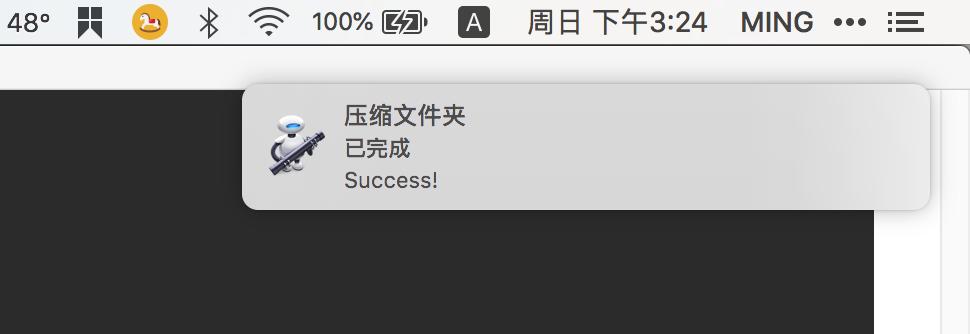 在Mac上使用 Automator 和 Python 定制服务插图(4)