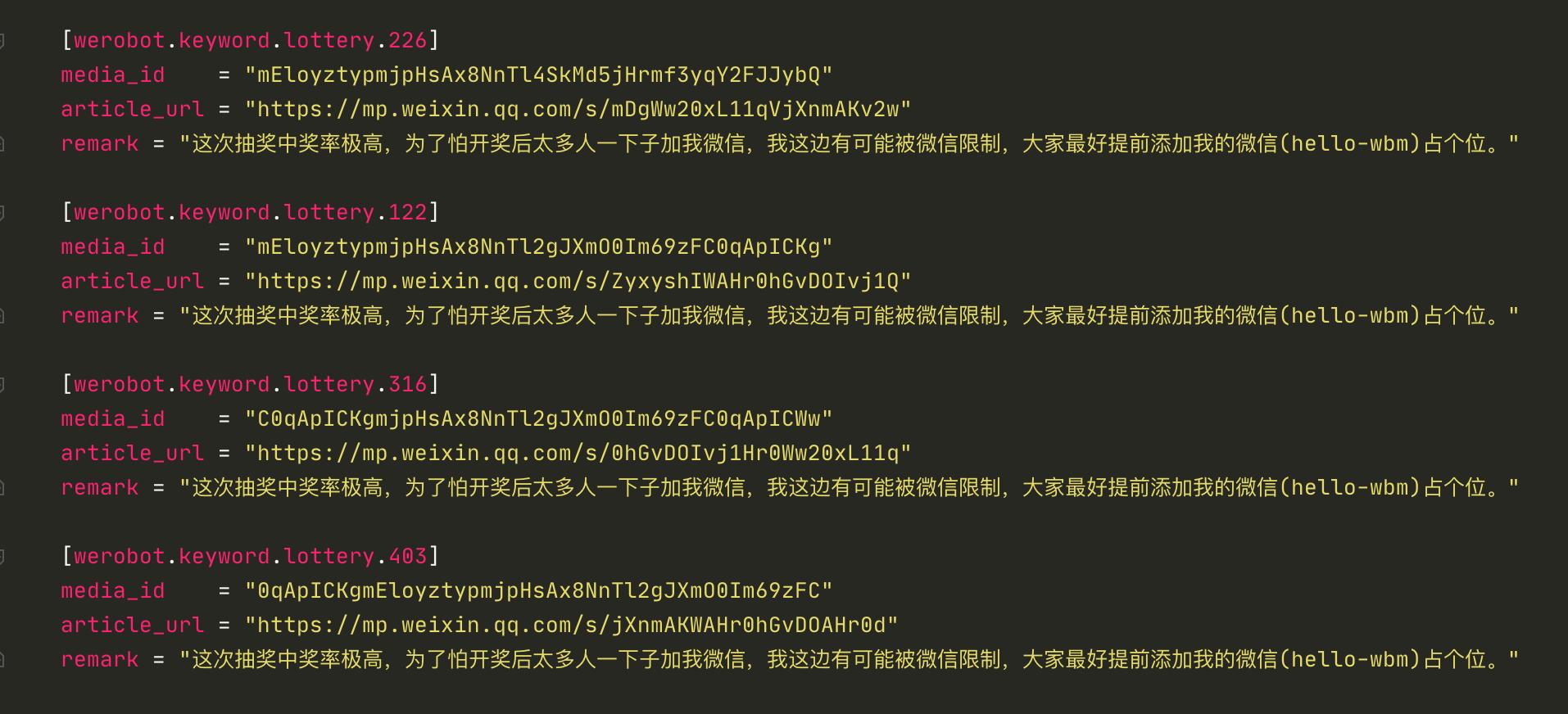 如何不使用 @,来调用 Python 装饰器插图(3)