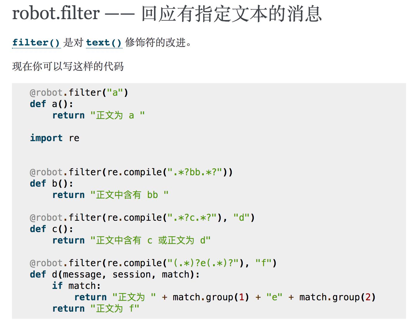如何不使用 @,来调用 Python 装饰器插图(2)